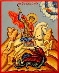 Рукописная икона Чудо Георгия о змии 28 (Размер 17*21 см)