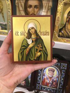 Рукописная икона Устиния Иустина