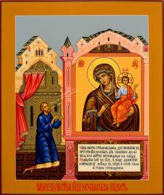 Рукописная икона Нечаянная Радость 3 (Размер 21*25 см)
