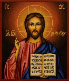 Рукописная икона Спас Вседержитель 57 миниатюра