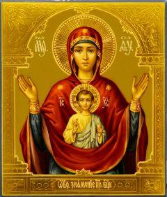 Рукописная икона Знамение 4 (Размер 9*10.5 см)