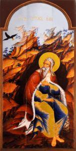 Икона на дереве Илия Пророк (Размер 12.5*25 см)