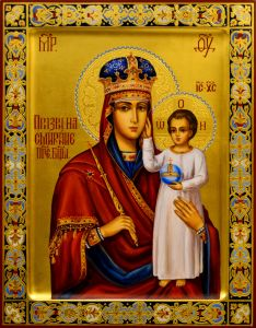 Рукописная икона Призри на смирение