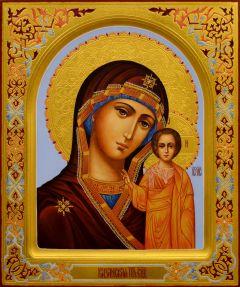 Рукописная икона Казанская 58 (Размер 21*25 см)