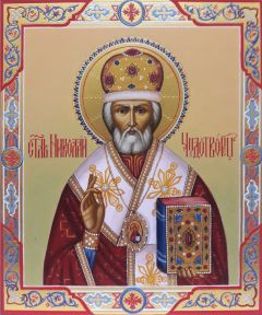 Рукописная икона Николай Чудотворец 83 (Размер 17*21 см)