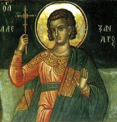 Рукописная икона Александр Севастийский
