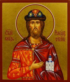 Рукописная икона Роман Угличский