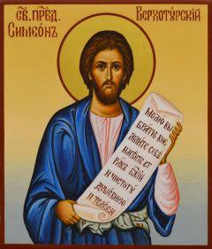 Рукописная икона Симеон Верхотурский