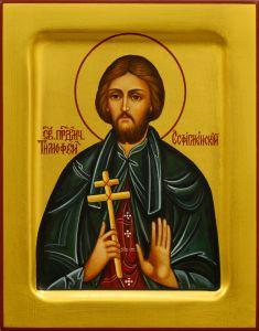 Рукописная икона Тимофей Есфигменский