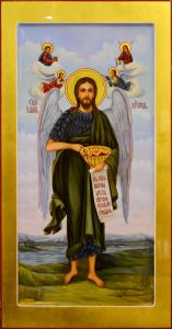 Мерная икона Иоанн Креститель масло