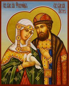 Рукописная икона Петр и Феврония 101 (Размер 13*16 см)