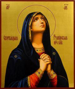 Рукописная икона Скорбящая Румынская