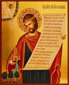 Рукописная икона Ростислав Великоморавский
