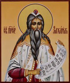 Рукописная икона Захарий (Захария) Пророк