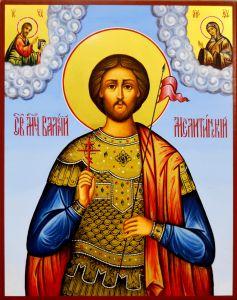 Рукописная икона Валерий Мелитинский