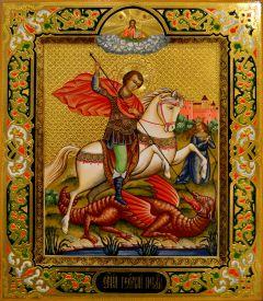 Рукописная икона Георгий Победоносец с резьбой 34 (Размер 27*31 см)
