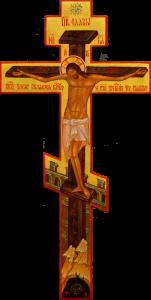 Рукописное Распятие 2 (Высота 23.7 см)
