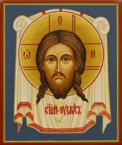 Рукописная икона Спас Нерукотворный под старину 56 (Размер 10*12 см)