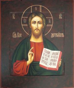 Рукописная икона Спас Вседержитель 70
