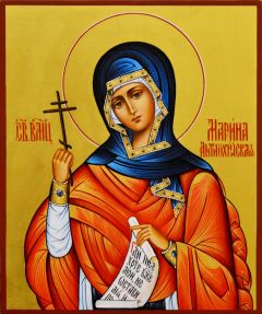 Рукописная икона Марина Антиохийская
