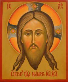 Рукописная икона Спас Нерукотворный под старину 57 (Размер 10*12 см)