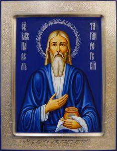 Рукописная икона Павел Таганрогский 2