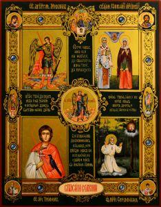 Рукописная икона Четырехчастная 2