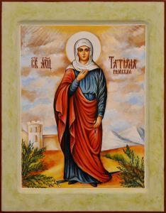 Рукописная икона Татьяна Татиана Римская 19