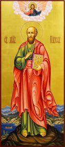 Мерная икона Апостол Павел