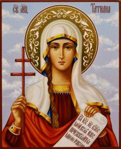 Рукописная икона Татьяна Татиана Римская 20 (Размер 17*21 см)