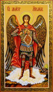 Рукописная икона Архангел Михаил 33 (Размер 17*30 см)