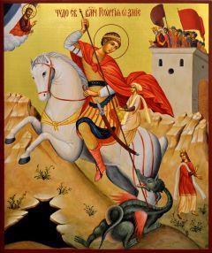 Рукописная икона Чудо Георгия о змие 38 (Размер 21*25 см)