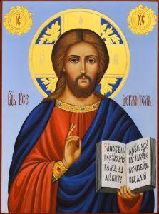 Рукописная икона Спас Вседержитель 77
