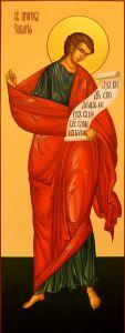 Мерная икона Захария Серповидец
