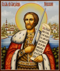 Рукописная икона Александр Невский 47 (Размер 17*21 см)