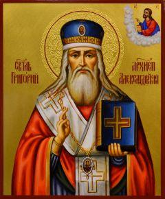 Рукописная икона Григорий Александрийский