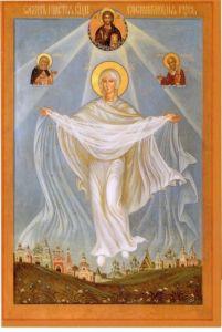 Рукописная икона Воскрешающая Русь