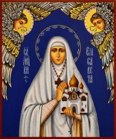 Рукописная икона Елизавета Федоровна 9