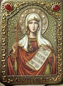 Икона мученица Татиана (Татьяна) с камнями