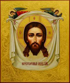 Рукописная икона Спас Нерукотворный 61 (Размер 21*25 см)
