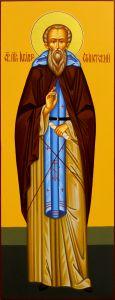 Мерная икона Иоанн Египетский Оксиринфиский