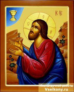 Рукописная икона Моление о Чаше 2