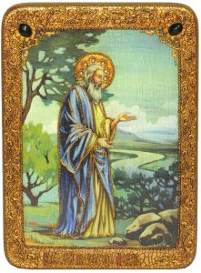 Икона ручной работы Адам с камнями
