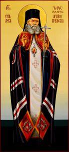 Мерная икона Лука Крымский 13