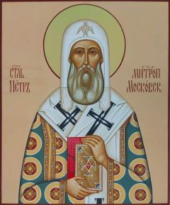 Рукописная икона Петр Митрополит Московский