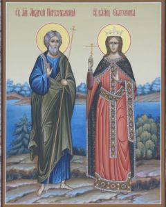 Рукописная семейная икона 26