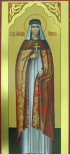 Мерная икона Александра Римская