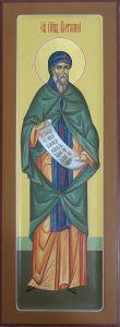 Мерная икона Виталий Преподобный