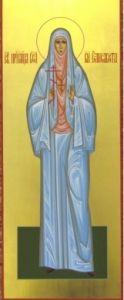 Мерная икона Елизавета Алапаевская