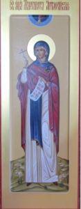 Мерная икона Маргарита